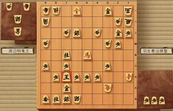 第30期竜王戦第1局羽生さんの.jpg