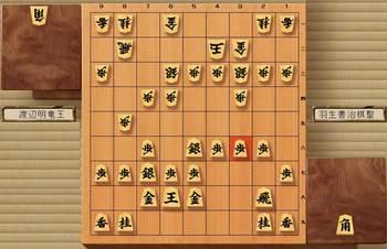 第30期竜王戦第5局25手まで.jpg