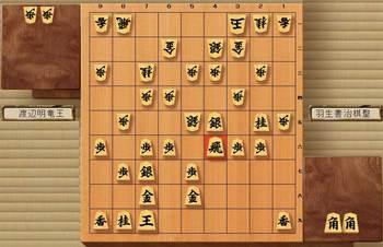 第30期竜王戦第5局2日封じ手.jpg