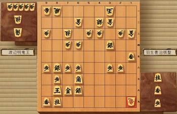 第30期竜王戦第5局2日目3時お.jpg