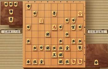 第31期竜王戦第1局羽生竜王の.jpg