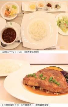 第3局1日目昼食.jpg
