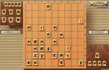 第43期棋王戦第1局渡辺棋王の.jpg