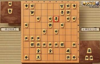 第43期棋王戦第4局昼食休憩.jpg