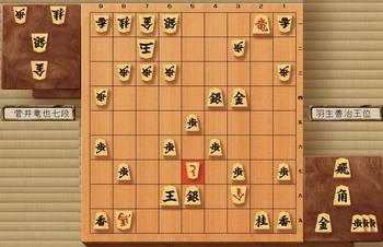 第58期王位戦 第5局 菅井七段 王位奪取.jpg