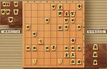 第59期王位戦-第1局菅井王位.jpg