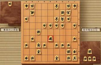 第59期王位戦-第3局封じ手.jpg