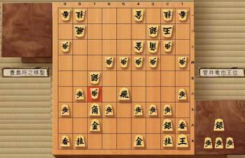 第59期王位戦-第3局封じ手開.jpg