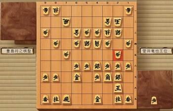第59期王位戦-第5局封じ手開.jpg