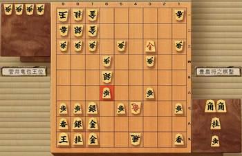 第59期王位戦-第6局封じ手開.jpg