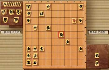 第59期王位戦-第6局豊島棋聖.jpg