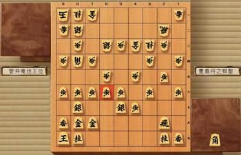 第59期王位戦-第7局封じ手.jpg