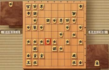 第59期王位戦-第7局封じ手開.jpg