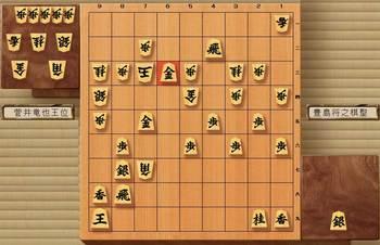 第59期王位戦-第7局豊島棋聖.jpg