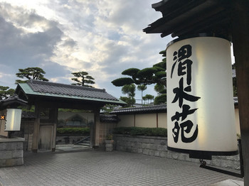 第5局 渭水苑 徳島県徳島市.jpg