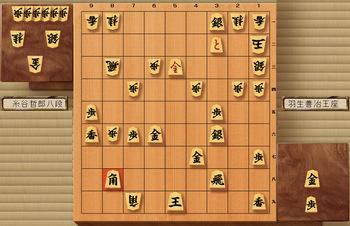 第64期王座戦 第3局 羽生王座タイトル防衛.jpg