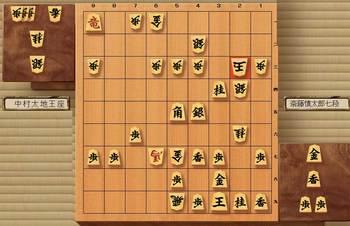 第66期王座戦-第3局中村王座.jpg