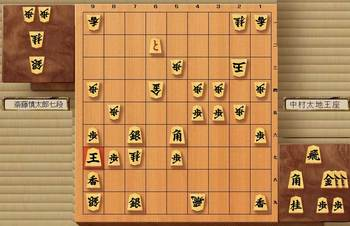 第66期王座戦-第4局中村王座.jpg