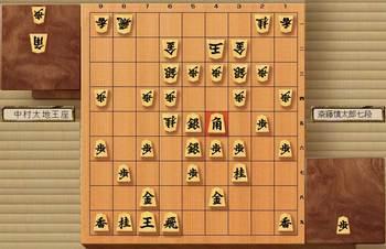 第66期王座戦-第5局おやつ.jpg
