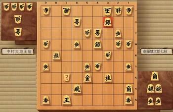 第66期王座戦-第5局斎藤七段.jpg