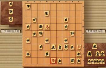 第67期王将戦第4局久保王将の.jpg