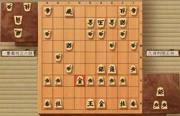 第67期王将戦第5局2日おやつ.jpg