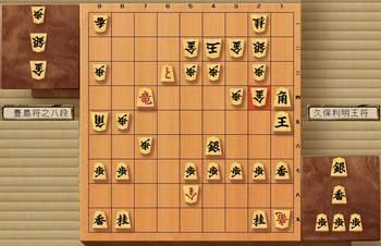 第67期王将戦第5局豊島八段の.jpg