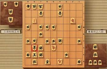 第67期王将戦第6局久保王将の.jpg