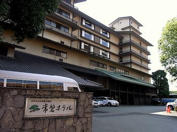 第6局 「常磐ホテル」.JPG