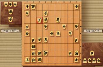第75期名人戦七番勝負 第4局 佐藤名人の勝ち.jpg