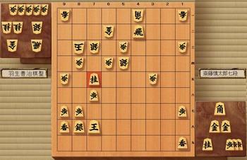 第88期棋聖戦5番勝負 第3局 斎藤七段の勝ち.jpg