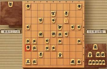 第89期棋聖戦-第5局-豊島八段.jpg