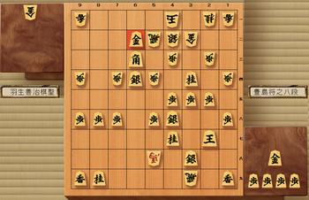 第89期棋聖戦5番勝負-第1局-.png