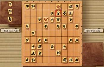 第89期棋聖戦5番勝負-第2局-.jpg