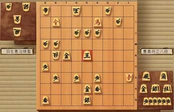 第89期棋聖戦5番勝負-第3局.jpg
