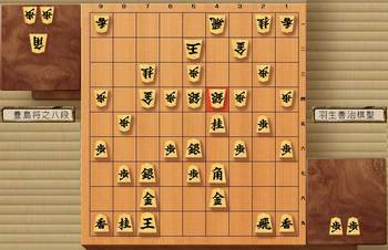第89期棋聖戦5番勝負-第5局-.jpg