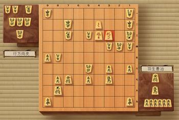 第54期王位戦七番勝負 第1局2日目終了.jpg