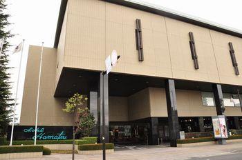 第9期マイナビ女子オープン 第2局  ホテルハマツ.JPG